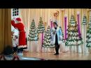 Новый год 2018. Леший и Баба Яга, переодетые в Снегурочку и Деда Мороза. 2