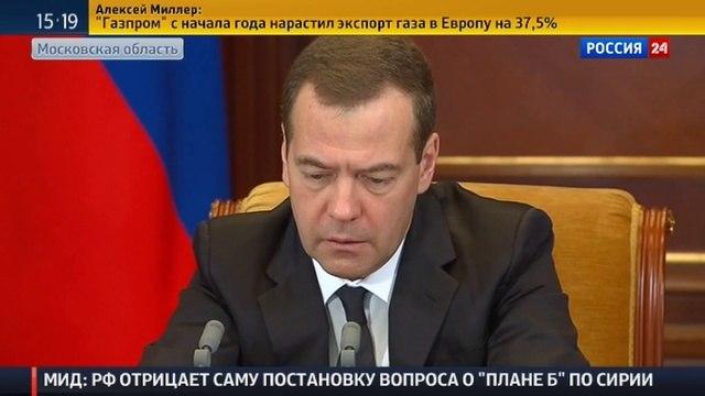Новости на Россия 24 • Рогозин по видеомосту рассказал о подготовке к первому пуску с Восточного