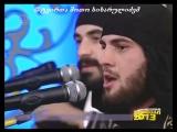 Грузинская группа Бани. Кавказская баллада - музыка ингушская, слова новые