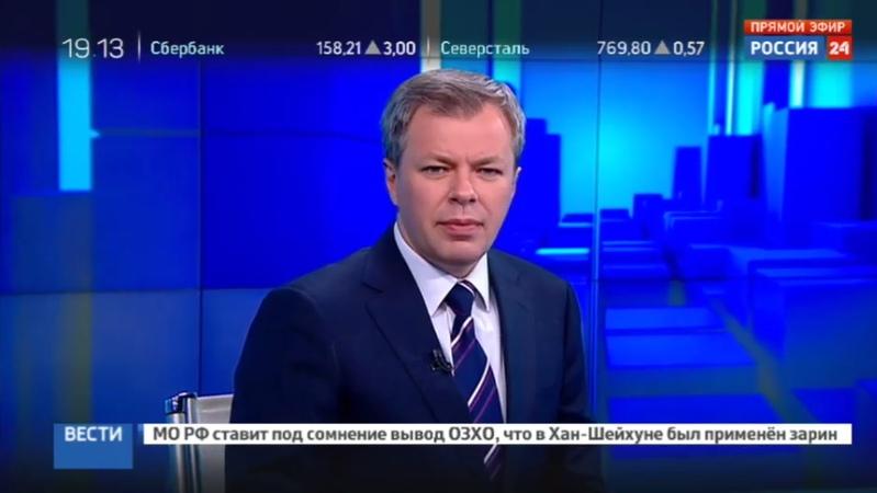 Новости на Россия 24 • В Минводах отец школьницы наказал ее обидчика партой. Видео