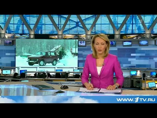 ДВС на дровах. Нива на шишках в Омской области