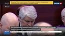 Новости на Россия 24 • Центр России закроют непробиваемым воздушным щитом