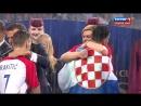 Грустно НЕБО ПЛАЧЕТ во время вручения медалей Чемпионата Мира 2018г в РОССИИ
