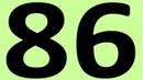 АНГЛИЙСКИЙ ЯЗЫК ДО АВТОМАТИЗМА ЧАСТЬ 2 УРОК 86 УРОКИ АНГЛИЙСКОГО ЯЗЫКА
