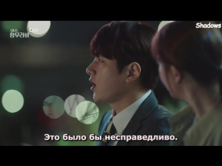 [Shadows] Мисс Хаммурапи [10/16] [2018]
