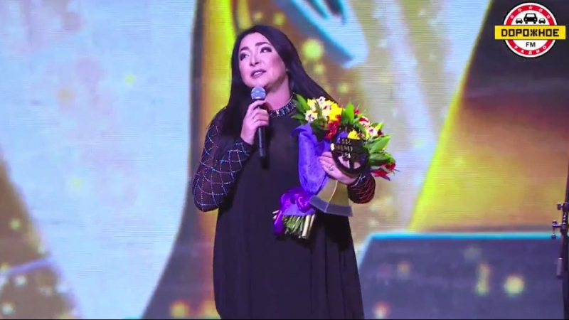 Лолита на VII Народной премии «Звёзды Дорожного Радио»