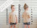 Детская вязаная кофточка. Вязание для детей. Children's knitted blouse.