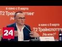 Режиссер Денни Бойл покинул съемки нового Джеймса Бонда из-за отношений с Россией - Россия 24