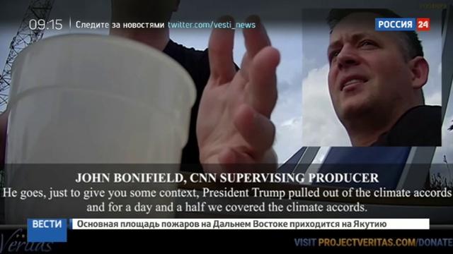 Новости на Россия 24 • Русская тема - пустышка: еще один сотрудник CNN признался во лжи