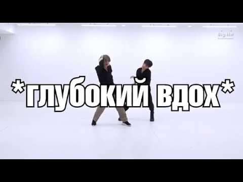 BTS 'DNA' - Dance Practice | То, чего вы не замечали