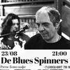 Rhythm&Blues Cafe/ Ритм-Блюз кафе/джаз-клуб-бар
