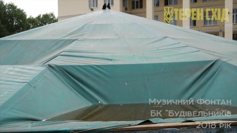 Національний Корпус Луганщина збирає підписи для відновлення фонтана біля БК Будівельників