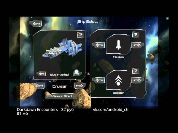 Darkdawn Encounters - Симулятор космического корабля на Android(Обзор/Review)