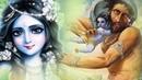 Hare Rama Hare Krishna ISKCON Dhun Famous ISKCON Dhun Lord Krishna Songs