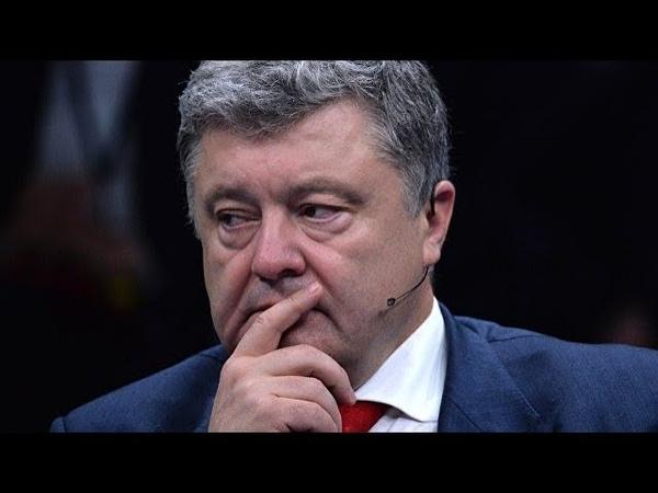 ✔ Почти все против Опрос выявил отношение украинцев к Порошенко