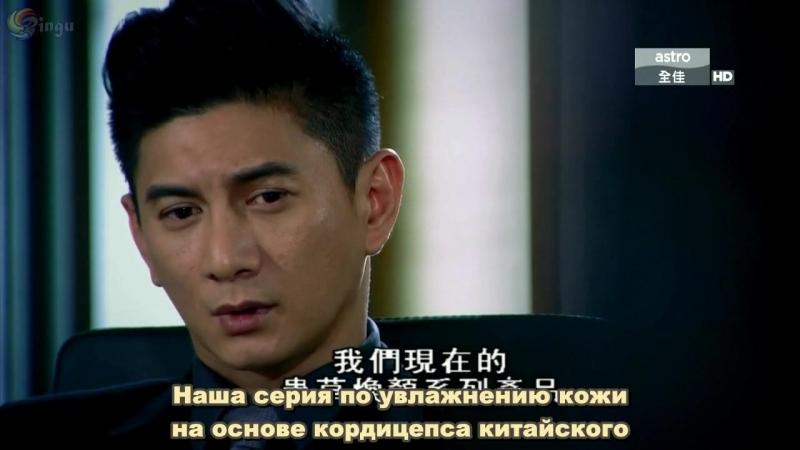 Bu bu Jing Xin 2/Поразительное на каждом шагу 2(15 серия субтитры)