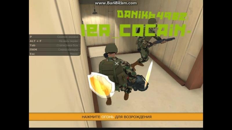 -Tawer_Cocain-(id8627317) - аим,быстрый бег.