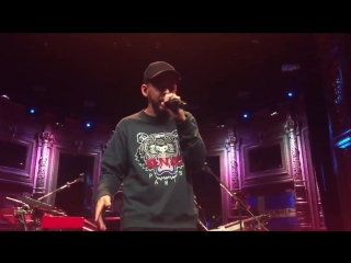Mike Shinoda - Cigarettes (Stockholm Soundcheck)