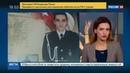 Новости на Россия 24 Нападение в Анкаре за убийством посла России турки увидели Гюлена