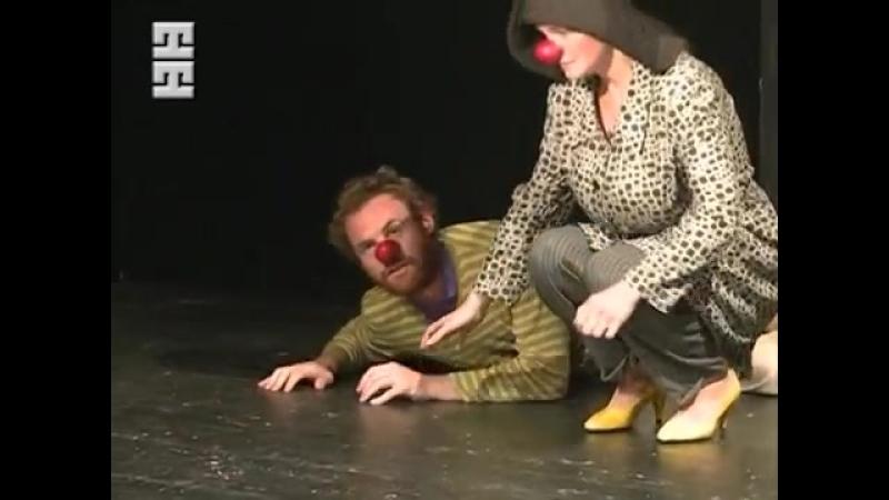 Актер и Маска. Открытый урок: Станиславский продолжается. На пути к клоунскому искусству.