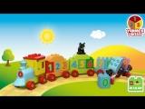 LEGO DUPLO 10847 Поезд Считай и Играй (1)_edit