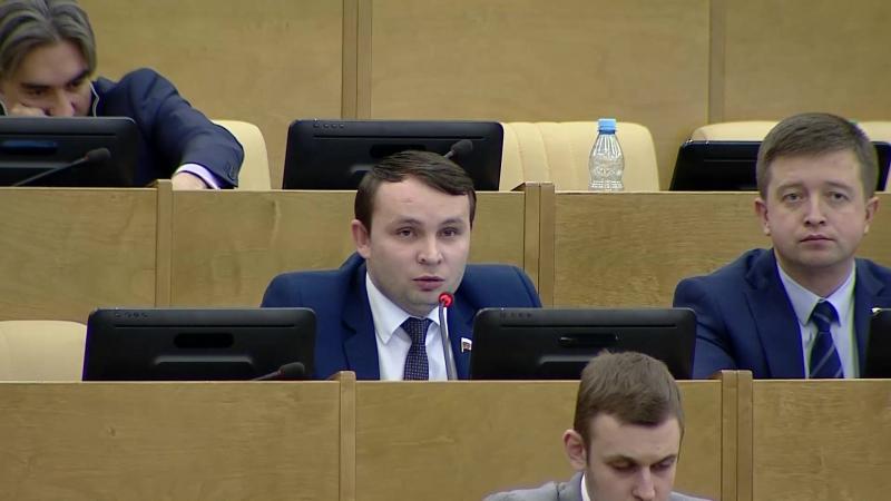 Депутат Госдумы Юрий Волков. Вопрос о сокрытии информации о лесных пожарах