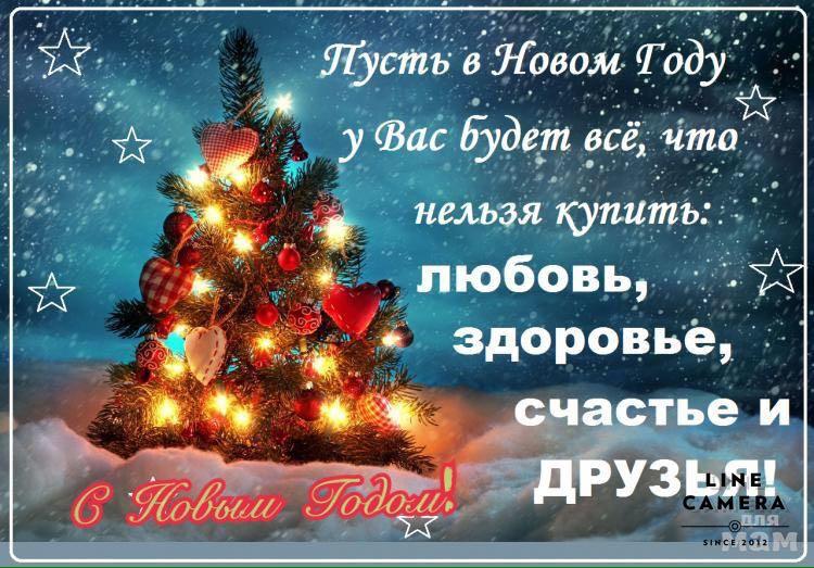 Россыпь Продажа Великий Новгород Эйфоретик Стоимость Батайск