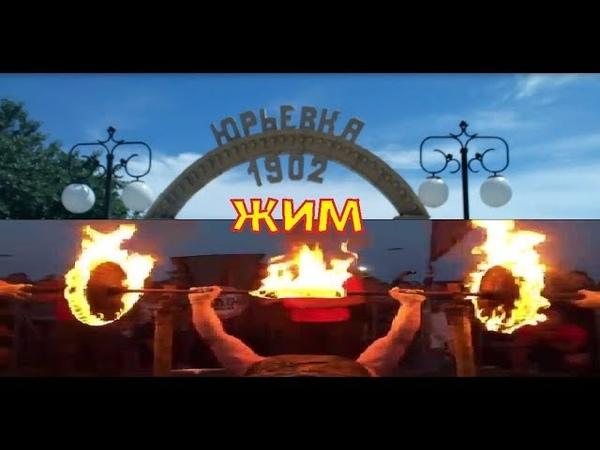 Юрьевка, ЖИМ лёжа 2018. Чемпионат Донецкой области (Пауэрлифтинг)