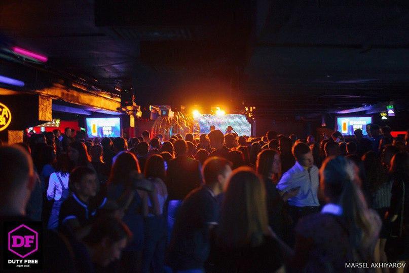 екатеринбург ночные клубы для студентов