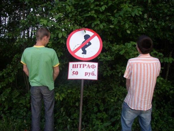 Это наша раша или умом Россию не понять. (30фото)