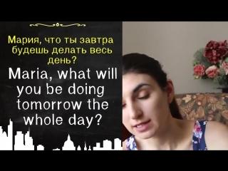 Словарный Запас _ Тема КОМПЬЮТЕР _ Ирина Ши