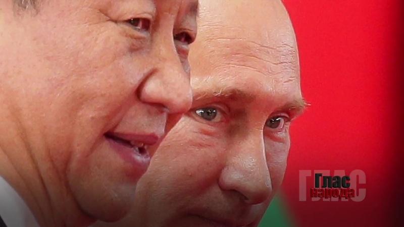 ✔ Bank of America признал экономику России сильнейшей среди развивающихся стран