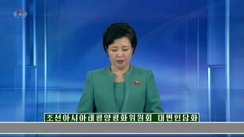일본은 과거청산이 없이는 한치의 미래도 없다는것을 똑똑히 알고 분별없이 날뛰지 말아야 한다 -조선아시아태평양평화위원회 대변인담화-