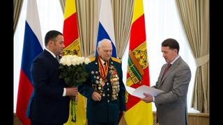 Поздравление Сычева Спартака Андреевича с 95-летием