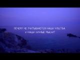 YA_hochu_chtoby_vzroslye_chashhe_zadumyvalis_o_chuvstvah_detej_(MosCatalogue.net).mp4