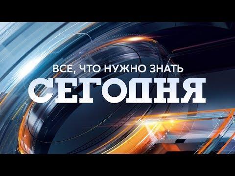 Информ-ТВ - полный выпуск за 23.03.1999 1900