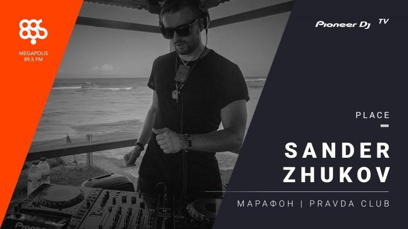 Sander Zhukov live Марафон | PRAVDA Megapolisfm @ Pioneer DJ TV | Moscow