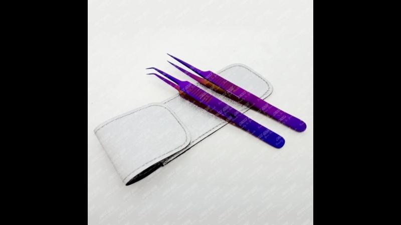 New purple Tweezers set