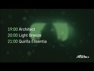 Architect and Light Breeze - Live @ Integration (08.08.2017)