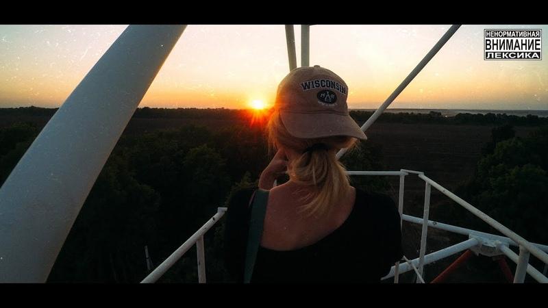 VLOG4: еаное лето