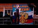 Alex Opium - Держаться за руки (Live, 6.10.18) - Вольно-Надеждинское, Юбилей Приморского края