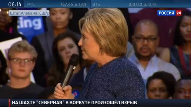 Новости на Россия 24 • Участники президентской гонки в США вылили друг на друга порцию очередных обвинений