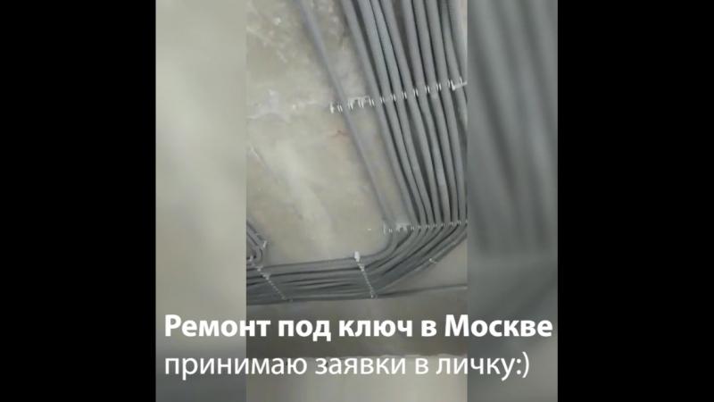 Ремонт под ключ в Москве