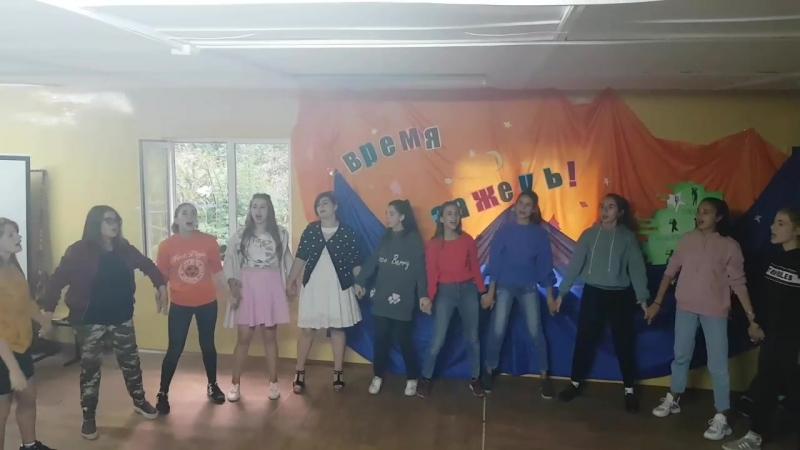 5 смена 2018г. - Песня Яхта, парус (1 отряд)