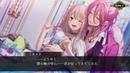 PS Vita「白と黒のアリス Twilight line 」プレイムービー4「Lover's Day ~黒エンディング~