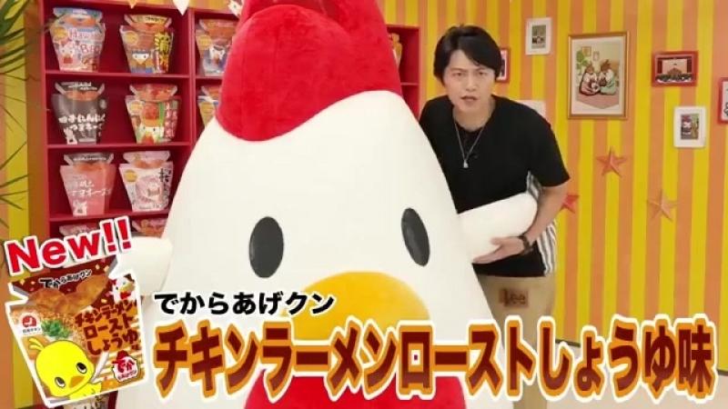 Karāge-kun ✖ Shimono Hiro