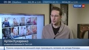 Новости на Россия 24 FindFace российская программа распознавания лиц завоевывает мир