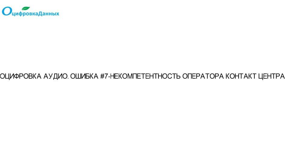 Источники негативного воздействия на примере типографии