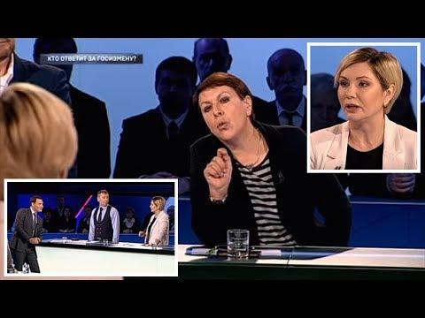 Вы смешная дама! - Бондаренко мощно восстала против хамки Ворониной