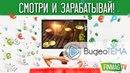 Создание тизера Создание видеопрезентации Создание рекламных роликов тизер «ФинМагТВ»